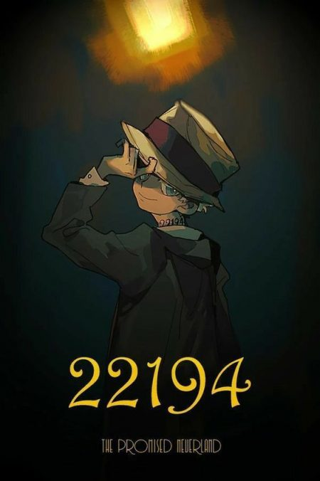 563X846 Wallpapers The Promised Neverland Bande Dessinée en Ultra HD pour Smartphone Gratuit ID : 454441418650458212
