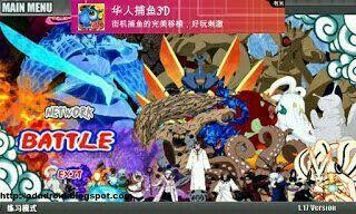 320X192 Arrière Plan Boruto: Naruto Next Generations Dessin Animé en Ultra HD pour Smartphone à Télécharger Gratuitement ID : 715368722049493312