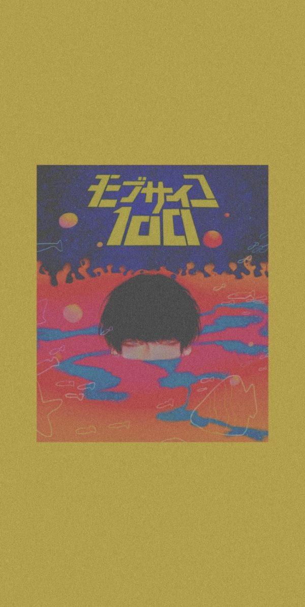 1080X2151 Fond Ecran Mob Psycho 100 Poster Manga en Ultra HD pour Mobile à Télécharger Gratuitement ID : 687080486888154563