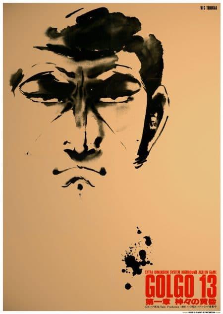 3116X4383 Fond Ecran Golgo 13 Poster Manga en 1080p pour Ordi 100% Gratuit ID : 560557484845949161
