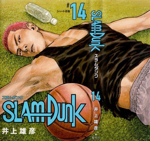 1280X1200 Wallpapers Slam Dunk Manga en 4K pour Ordinateur à Télécharger Gratuitement ID : 659284832929055266
