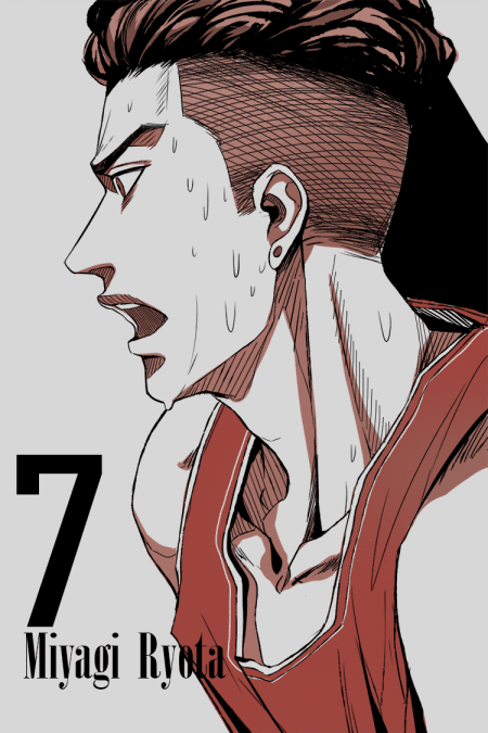 750X1125 Arrière Plan Slam Dunk Poster Manga en 1080p pour Ordi 100% Gratuit ID : 645562927820930150