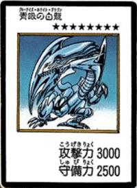 200X274 Wallpaper Yu-Gi-Oh! Manga en 4K pour Téléphone à Télécharger ID : 625648573235140859 | Fond-Ecran-Manga.fr