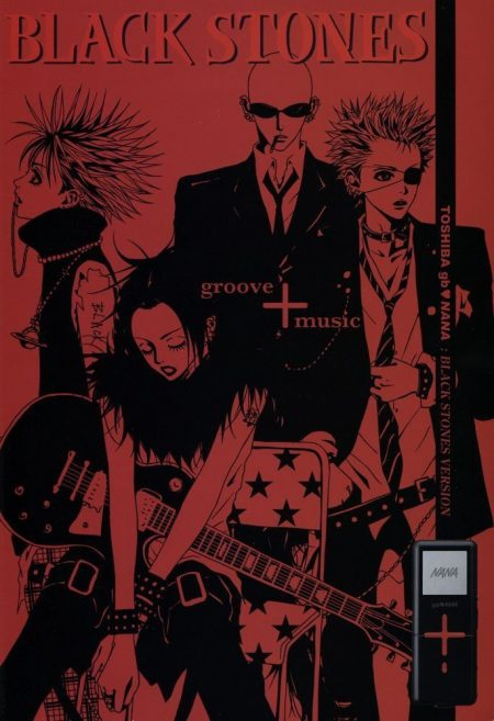 685X1000 Image Black Jack Poster Manga en 4K pour Phone 100% Gratuit ID : 361976888808565683 | Fond-Ecran-Manga.fr
