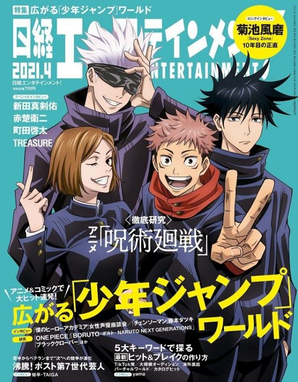 640X819 Image Black Jack Manga en Ultra HD pour Phone 100% Gratuit ID : 107030928635362587 | Fond-Ecran-Manga.fr
