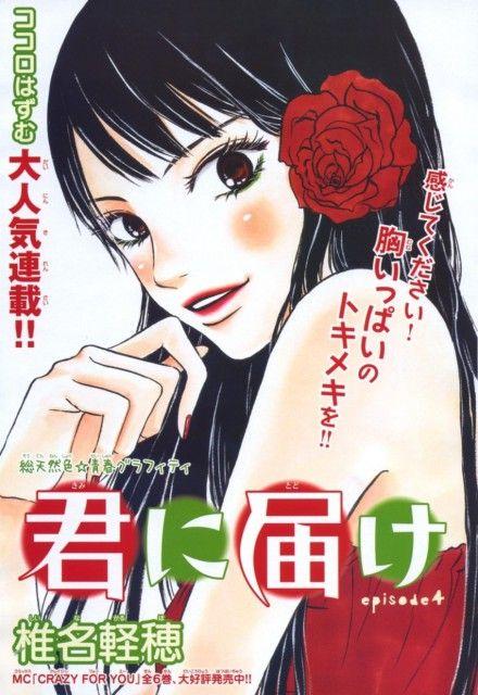 440X640 Wallpapers JoJo's Bizarre Adventure Manga en 8K pour Téléphone 100% Gratuit ID : 605804587380031154 | Fond-Ecran-Manga.fr