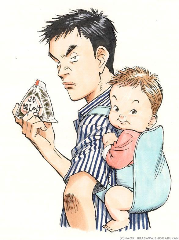 586X786 Arrière Plan JoJo's Bizarre Adventure Dessin Animé en 1080p pour Ordi à Télécharger ID : 521502831851168002 | Fond-Ecran-Manga.fr