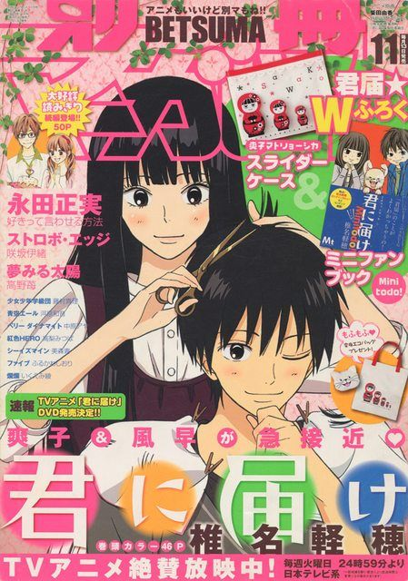 449X640 Arrière Plan JoJo's Bizarre Adventure Anime en 1080p pour Smartphone à Télécharger ID : 197736239878645081 | Fond-Ecran-Manga.fr
