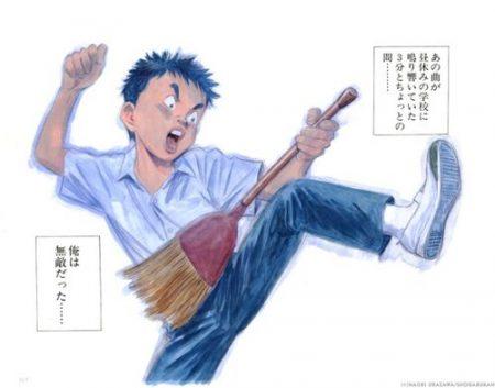 500X392 Arrière Plan JoJo's Bizarre Adventure Manga en 8K pour Smartphone à Télécharger Gratuitement ID : 635500197412093779 | Fond-Ecran-Manga.fr