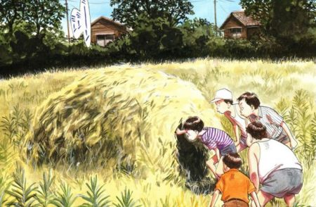 640X418 Wallpapers JoJo's Bizarre Adventure Poster Manga en 1080p pour Téléphone 100% Gratuit ID : 260575528428891437 | Fond-Ecran-Manga.fr