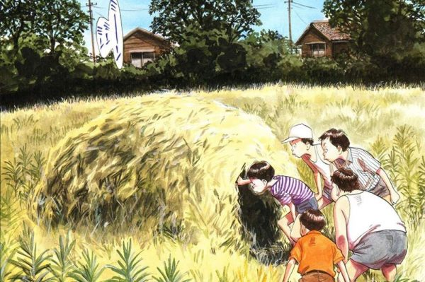 1000X665 Fond Ecran JoJo's Bizarre Adventure Manga en HD pour Mobile Gratuit ID : 535365474462777478 | Fond-Ecran-Manga.fr