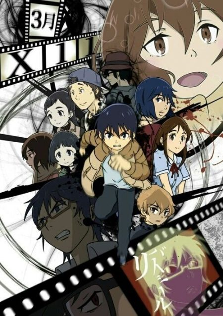 499X707 Photo Yu-Gi-Oh! Bande Dessinée en 8K pour PC à Télécharger ID : 261701428328721611   Fond-Ecran-Manga.fr
