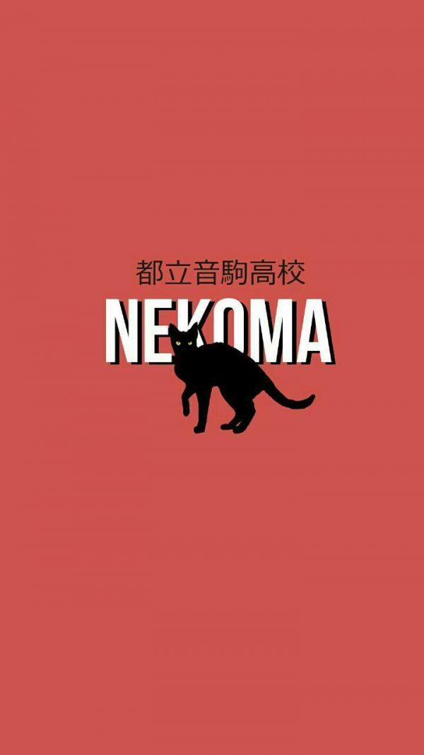 720X1280 Arrière Plan JoJo's Bizarre Adventure Poster Manga en Ultra HD pour Smartphone à Télécharger ID : 282812051589212275 | Fond-Ecran-Manga.fr