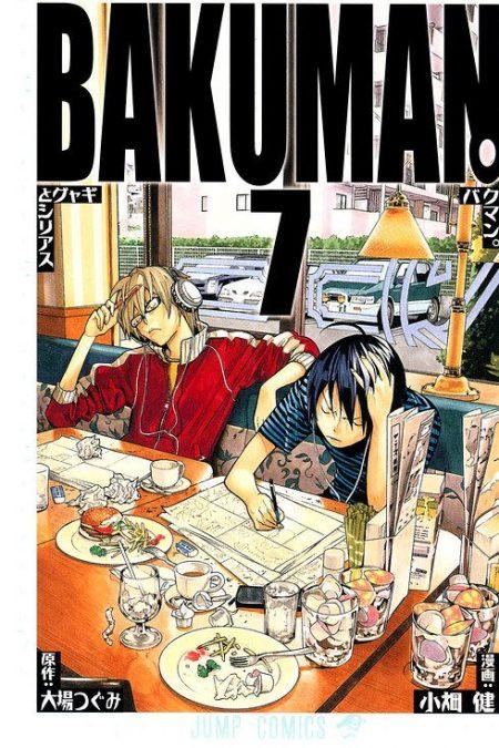 490X735 Wallpaper JoJo's Bizarre Adventure Poster Manga en 4K pour Mobile 100% Gratuit ID : 291185932162462416 | Fond-Ecran-Manga.fr