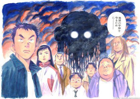 1024X731 Arrière Plan JoJo's Bizarre Adventure Poster Manga en 8K pour PC à Télécharger ID : 803611127242547285 | Fond-Ecran-Manga.fr