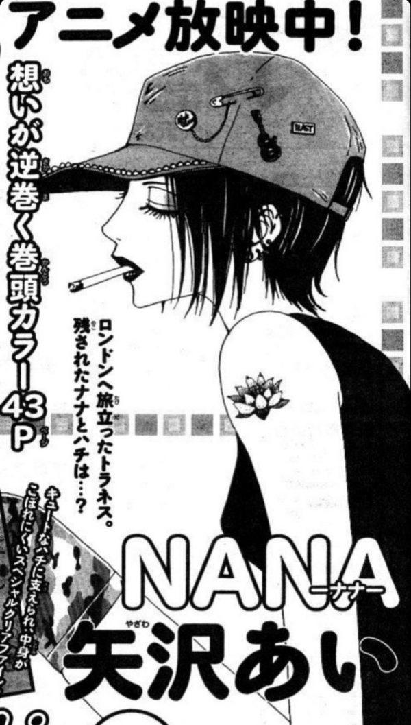 681X1200 Arrière Plan Black Jack Poster Manga en 4K pour PC à Télécharger Gratuitement ID : 80009330871245677 | Fond-Ecran-Manga.fr