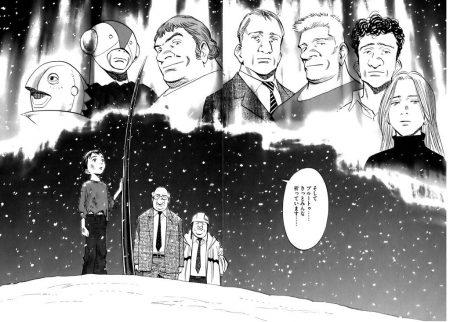 1024X733 Fond Ecran JoJo's Bizarre Adventure Anime en 1080p pour Téléphone Gratuit ID : 655414552025665536 | Fond-Ecran-Manga.fr