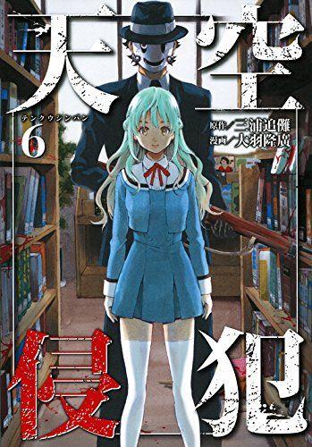 349X500 Wallpaper JoJo's Bizarre Adventure Anime en 4K pour Mobile 100% Gratuit ID : 174866398014335883 | Fond-Ecran-Manga.fr