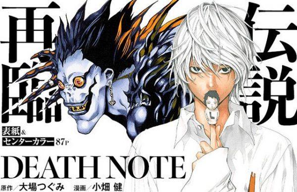 640X414 Fond Ecran JoJo's Bizarre Adventure Anime en 8K pour Téléphone 100% Gratuit ID : 583427326727960382   Fond-Ecran-Manga.fr