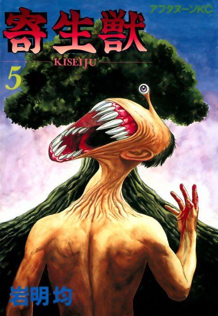 966X1400 Fond Ecran JoJo's Bizarre Adventure Poster Manga en 1080p pour Mobile Free Download ID : 184858759693850186 | Fond-Ecran-Manga.fr