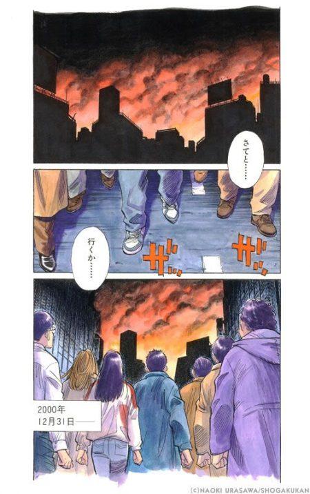 503X800 Wallpaper JoJo's Bizarre Adventure Poster Manga en 4K pour Mobile à Télécharger Gratuitement ID : 293296994490215367 | Fond-Ecran-Manga.fr
